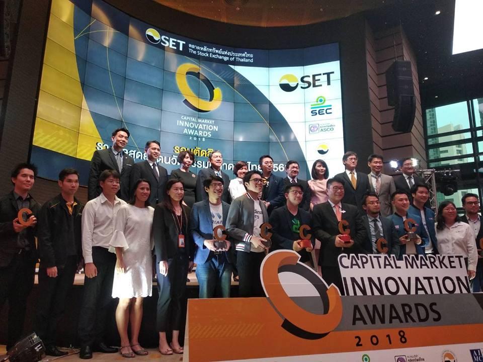 ตลาดหลักทรัพย์ฯ มอบรางวัลสุดยอดผลงานวัตกรรมตลาดทุนไทยปี 2561